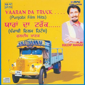 Image for 'Yaaran Da Truck'