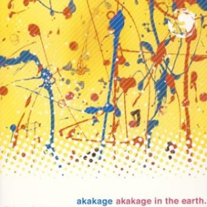 Image for 'akakage in the earth'