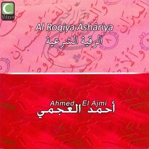 Image for 'Al roqiya ashâriya, pt. 1'