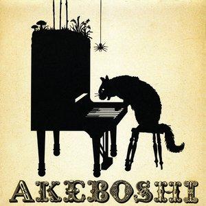 Bild für 'Akeboshi'