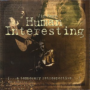 Image for 'Human Interesting'