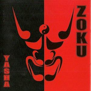 Image for 'Zoku'