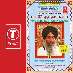 Image for 'Man Mere Gur Poora Salahe (vol. 3)'