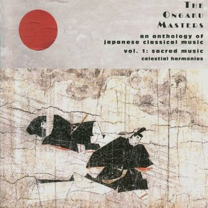 Image for 'Japan Ongaku Masters (The): An Anthology of Japanese Classical Music, Vol. 1: Sacred Music'