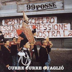 Immagine per 'Curre Curre Guagliò'