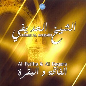 Image for 'Sourate Al fatiha'