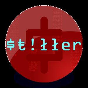 Image for '..:: Stiller ::..'