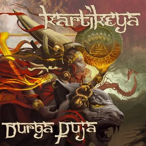 Image for 'Durga Puja'