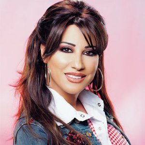Image for 'Najwa Karam'