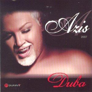Изображение для 'Diva'