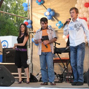 Image for 'Истеричка'