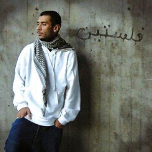 Image for 'Palestine'