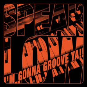 Image for 'I'm Gonna Groove Ya'