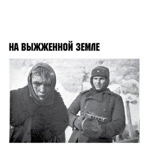 Image for 'Громче!'