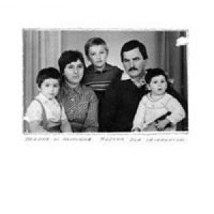 Image for 'Muzyka dla Imigrantow'