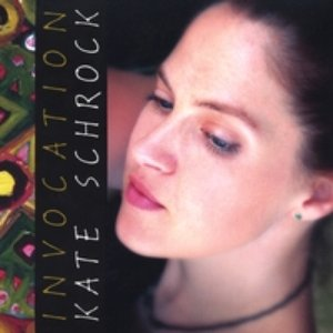 Image for 'Kate Schrock'