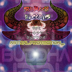 """Astral Protection EP""的图片"