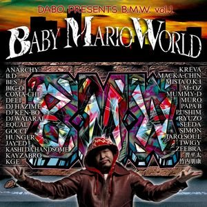 Image for 'B.M.W. Vol. 1 -Baby Mario Wolrd-'