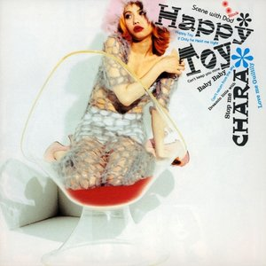 Image for 'Happy Toy'