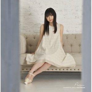 Image for 'Kagamine Rin/Len feat. Asami Shimoda'