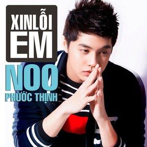 Image for 'Xin lỗi em'