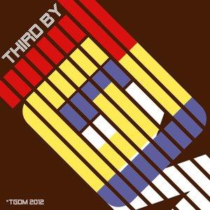 Изображение для 'third By'