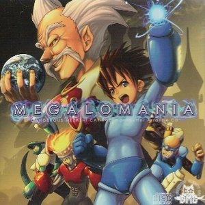 Image for 'Megalomania'