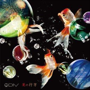 Imagem de 'Natsu no Yukue'