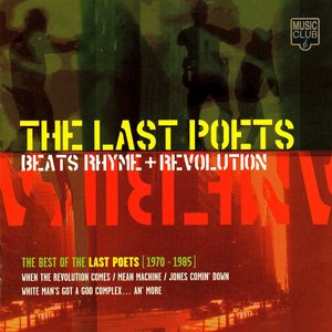 Image for 'Bats, Rhyme & Revolution'