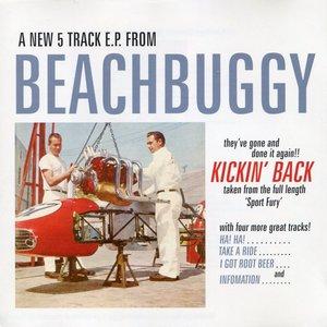 Image for 'Kickin' Back'