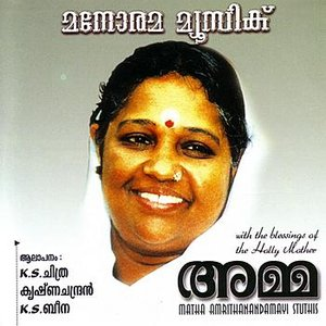 Image for 'Amma'