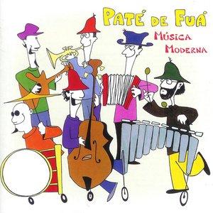 Image for 'Muñeca'