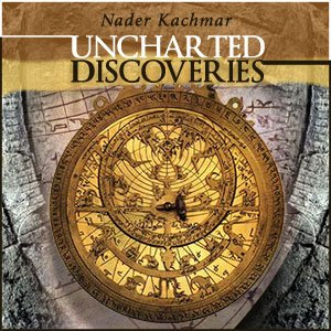 Image for 'Uncharted Discoveries'