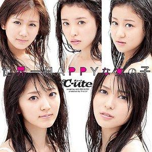 Bild för '世界一HAPPYな女の子'