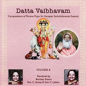 Bild für 'Sri Datta Sri Datta'