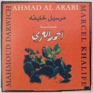 Bild för 'Ahmad Al Arabi'