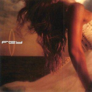 Image for 'Vertigo (disc 1)'