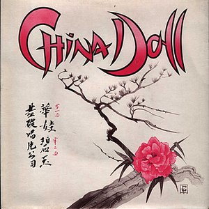 Image for 'China Doll'