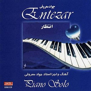 Image for 'Entezar (Instrumental) - Persian Music'