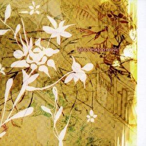 Image for 'nanasea'