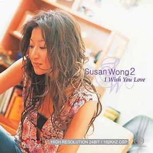 Bild für 'I Wish You Love'