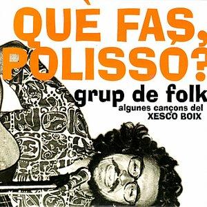 Image for 'El Ball De Sant Ferriol'