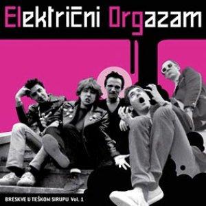 Image for 'Breskve u Teškom Sirupu vol. 1'