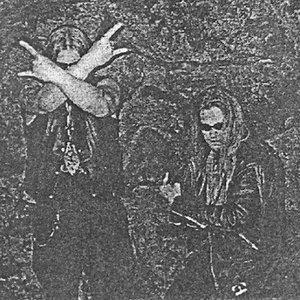 Image for 'Epäkristus'