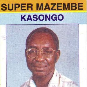 Image for 'Super Mazembe'