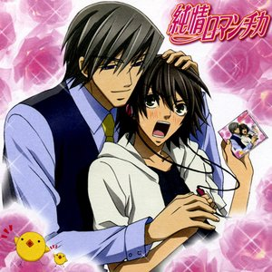 Image for 'Junjou Romantica OP Single - Kimi=Hana'