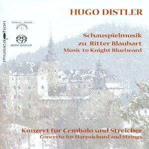 Image for 'Chamber Music (Baroque Italian) - Merulo, C. / Gabrieli, A. / Canali, F. / Mortaro, A. / Cima, G.P. (Musica Fiorita)'