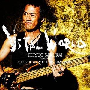 Image for 'Tetsuo Sakurai Feat. Greg Howe & Dennis Chambers'