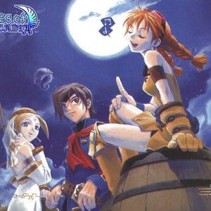 Bild för 'Gamemusic'