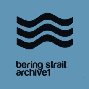 Immagine per 'Archive 1'